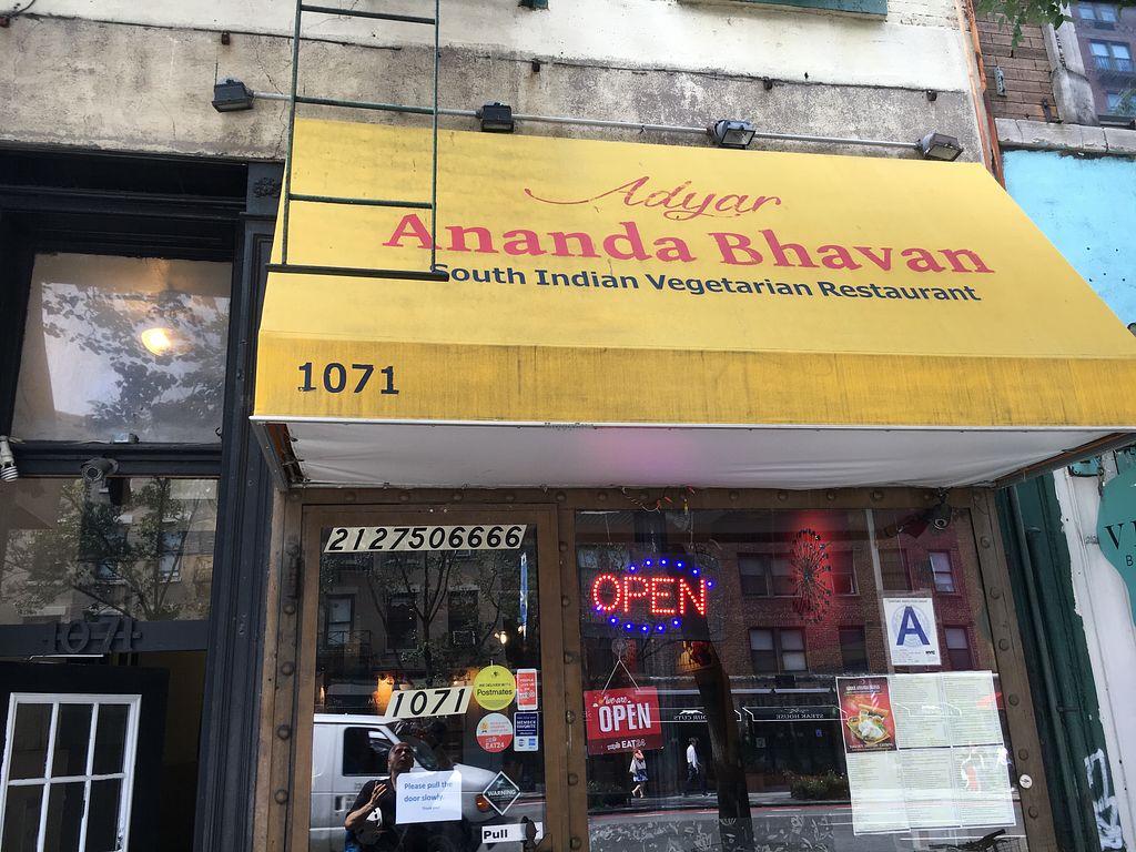 Andyar Ananda Bhavan