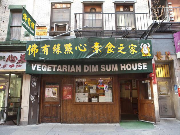 Vegetarian Dim Sum House