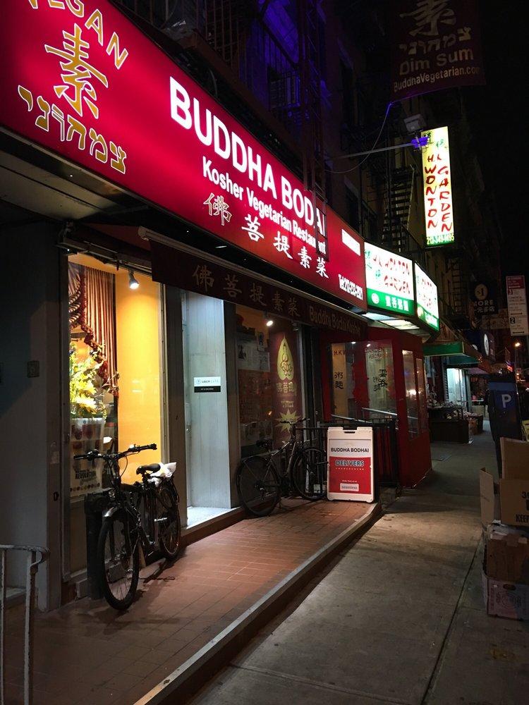 Bodhi Kosher Vegetarian Restaurant